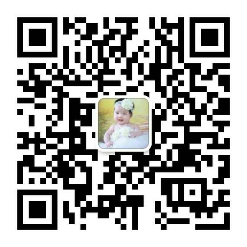 企業微信號-塑膠1668